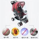 嬰兒手推車專用防風雨罩 防風罩 防塵罩 推車雨衣 嬰兒車配件