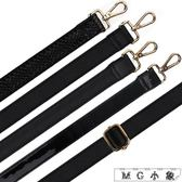 鍊條 斜挎包帶斜跨包肩帶單買鍊條