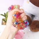 創意葡萄球捏捏樂球玩具金粉水球水晶六一禮物 新年特惠
