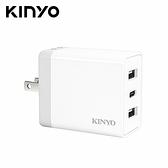 【KINYO 耐嘉】CUH-5355 雙USB+TYPE-C充電器
