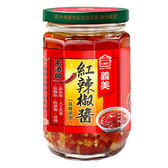 義美紅辣椒醬230G【愛買】