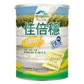 六罐特惠 博能生機 佳倍穩100鉻配方 750g/罐