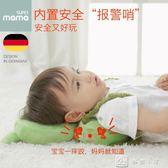 護頭帽 寶寶防摔頭部保護墊嬰兒護頭枕兒童學步護頭防撞帽小孩防摔神器 娜娜小屋