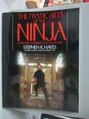 【書寶二手書T5/體育_ZJW】The Mystic Arts of the Ninja-Hypnotism, Invi