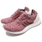 adidas 慢跑鞋 Ultra Boost X 紅 粉紅 透氣避震 襪套式設計 運動鞋 女鞋【PUMP306】 BB6510