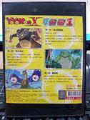 影音專賣店-B15-054-正版DVD-動畫【YOYOMAN:任務 01-04】-套裝 國語發音 幼兒教育 YOYOTV