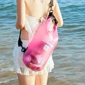 防水包水桶包泳衣收納袋健身戶外海邊沙灘浮潛裝備游泳包防飛沫包 安妮塔小鋪