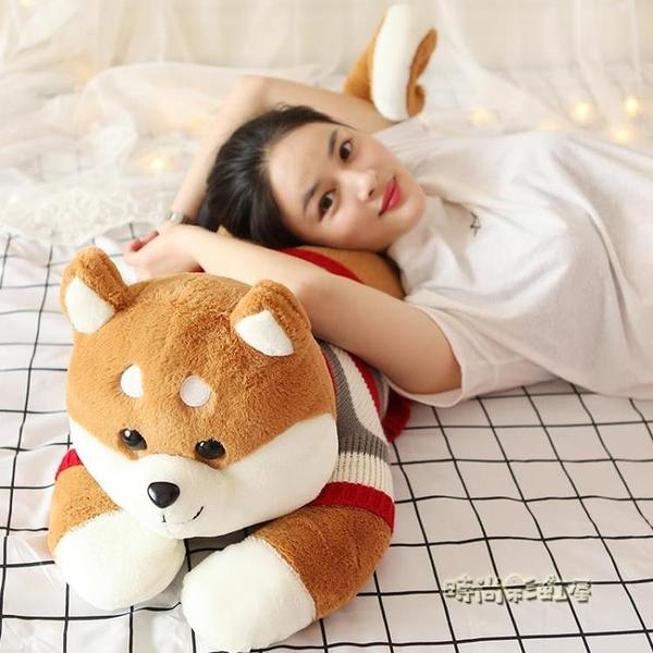 可愛柴犬毛絨玩具狗布娃娃大玩偶睡覺抱枕女孩生日禮物哈士奇公仔「時尚彩紅屋」
