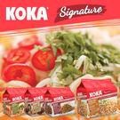新加坡 KOKA signature 多...