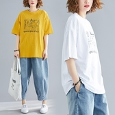 大尺碼 夏季女裝韓版大碼白色印花短袖t恤2019新款寬鬆學生百搭上衣ins潮 新年特惠