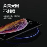 【黑色星期五】iphoneX蘋果XS無線充電器iphone快充X專用小米三星xsmax