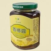 台東原生應用植物園 香椿醬 370g/瓶