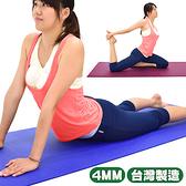 台灣製4MM瑜珈墊.PVC運動墊遊戲墊.止滑墊防滑墊.爬行墊軟墊.沙灘墊海灘墊.推薦哪裡買
