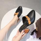 包頭半拖鞋女中跟新款無后跟懶人高跟復古鞋時尚皮鞋涼拖女夏外穿 LF3822【宅男時代城】