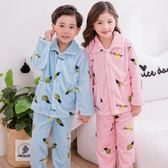 秋冬季兒童法蘭絨睡衣寶寶男童女童家居服男孩小孩加厚珊瑚絨套裝
