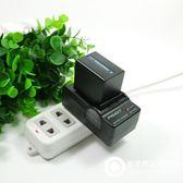 SONY電池套裝for索尼NP-FV50 FV70FV100 FV30相機充電器