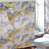 【YOLE悠樂居】PEVA浴室防水加厚浴簾-黃 (附環扣/1入組)