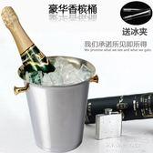 高檔加厚不銹鋼冰桶 香檳桶吐酒桶冰塊桶經典歐式冰塊桶  朵拉朵衣櫥
