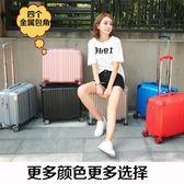 行李箱 輕便小型迷你18寸16寸20女小行李箱男拉桿箱登機箱旅行箱密碼皮箱【萊爾富免運】