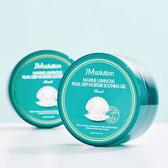 韓國 JM solution 海洋珍珠保濕凝膠 300ml 保濕 凝露 凝膠 海洋 珍珠 JMsolution