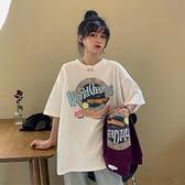 白色t恤女夏季2021新款韓版寬鬆大版休閒半截袖網紅短袖上衣ins潮 【母親節特惠】