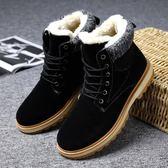 冬季加絨馬丁靴男高筒保暖男士雪地靴加厚棉鞋靴子【歐亞時尚】