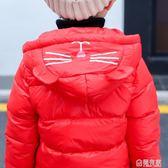 兒童羽絨服輕薄款嬰兒寶寶羽絨服男女童大中小童連帽外套  『極有家』