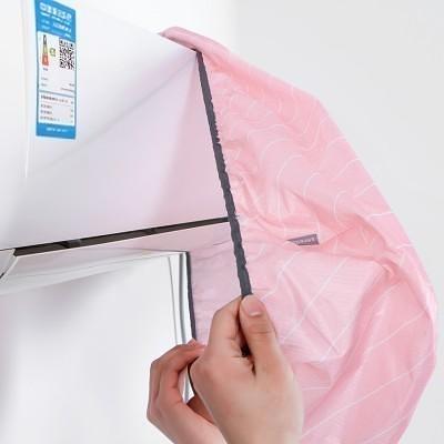 【斜紋款冷氣防塵罩LA488 】NO135空調防塵罩【八八八】e網購