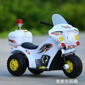 兒童電動摩托車1-3歲三輪車小孩音樂警車寶寶充電玩具童車可坐騎  -享家生活 YTL