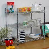 層架 三層架5GCG-M433【時尚屋】[5G]免運費/DIY/台灣製/層架/收納/廚房置物架