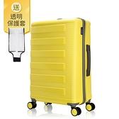 行李箱 旅行箱 奧莉薇閣 28吋 PC硬殼 煥彩鋼琴系列
