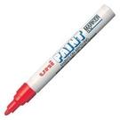 《享亮商城》PX-20 紅色 油漆筆(中細字) 三菱