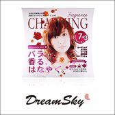 日本 茶眠 Charming 女性生活芳香茶 20g 沖泡 即飲 DreamSky