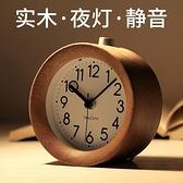 鬧鐘 北歐風格實木鐘錶臥室床頭鐘學生靜音時鐘兒童小鬧鐘創意簡約座鐘【快速出貨】