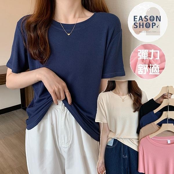 EASON SHOP(GQ1605)實拍糖果色短版薄款合身貼肩圓領五分短袖素色棉T恤女上衣服彈力修身打底內搭衫粉
