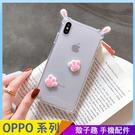 粉兔耳朵 OPPO Reno4 Z Reno4 pro Reno2 Z R17 pro R15 透明手機殼 創意個性 可愛兔子 防摔軟殼