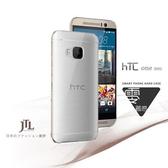 [富廉網] JTL HTC ONE M9 超透明輕薄防刮高質感手機保護殼