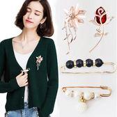 韓國珍珠胸針高檔別針開衫可愛西裝胸花女絲巾扣簡約創意百搭配飾