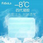 日本冰墊坐墊冰涼水墊學生夏季透氣夏天汽車墊免注水降溫凝膠涼墊『新佰數位屋』
