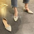 鞋子女年新款夏天時尚珍珠尖頭網紅女高跟鞋淺口粗跟晚晚鞋瓢鞋【全館免運】