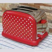 英國Balee多士爐 英倫復古家用不銹鋼全自動吐司機 烤面包早餐2片220vigo『韓女王』