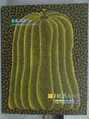 【書寶二手書T5/收藏_WEZ】泓盛2008春季拍賣會_油畫雕塑(I)_2008/6/27