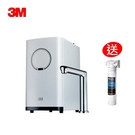 3M HEAT2000 觸控熱飲機雙溫單機組 贈送SQC 前置樹脂系統