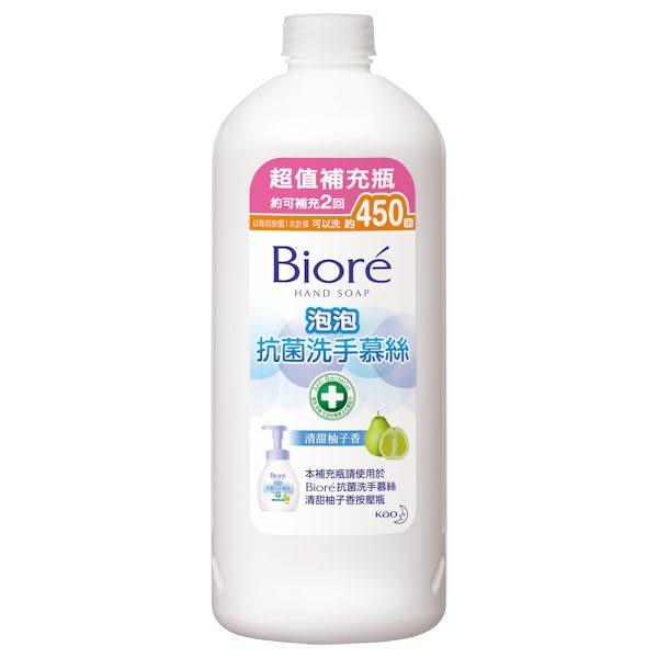 蜜妮 Biore抗菌洗手慕絲 - 清甜柚子香補充瓶 450ml【屈臣氏】