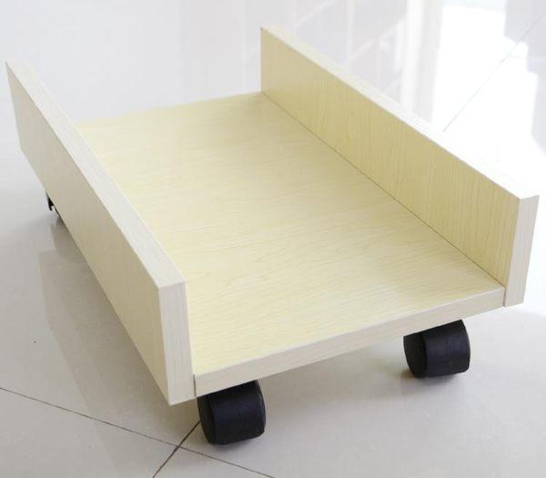 臺式電腦主機托架主機托電腦主機托可移動白色托架置物架機箱底座 QG1096『愛尚生活館』