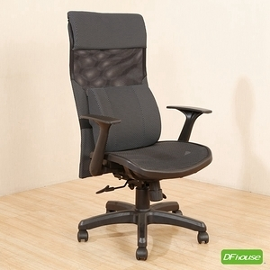 《DFhouse》麥古德-全網腰枕辦公椅-紫色 灰色