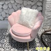 沙發 輕奢單人沙發北歐現代簡約服裝店沙發客廳陽台臥室小戶型網紅沙發 【免運】