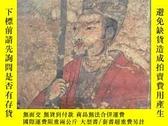 二手書博民逛書店罕見河北古代墓葬壁畫Y106415 河北省文物研究所編 文物出版