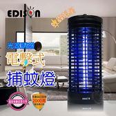 【樂悠悠生活館】6W光源電擊式捕蚊燈 EDS-P5593