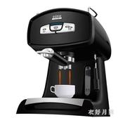 商用意式咖啡機家用小型全半自動蒸汽式現磨壺煮 FF1720【衣好月圓】